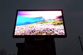 OUTDOOR LED MODULES IN LUDHIANA