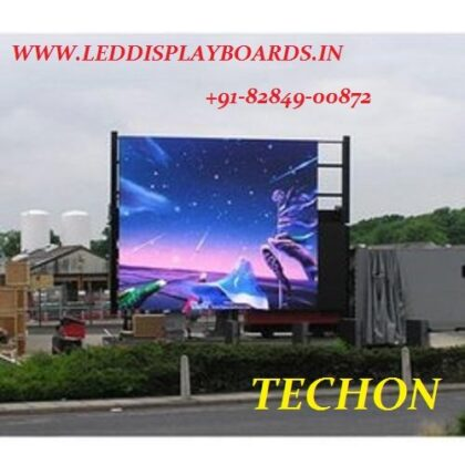 INDOOR LED VIDEO WALLS INSTALLED BY TECHON BRAND IN LUDHIANA, PUNJAB